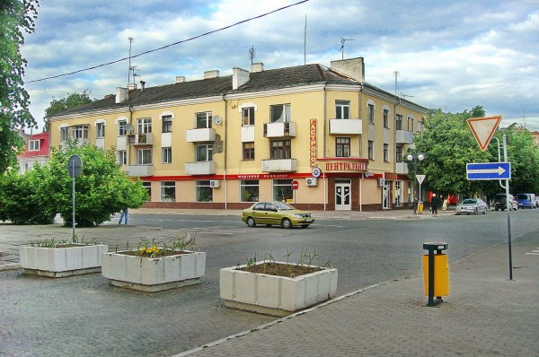 Магазин Центральный