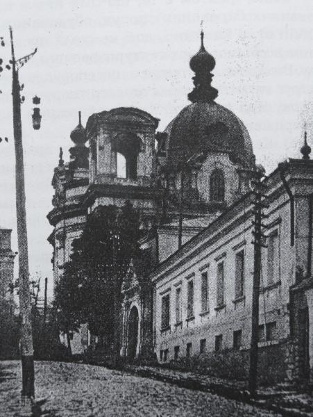 Костёл 1880е