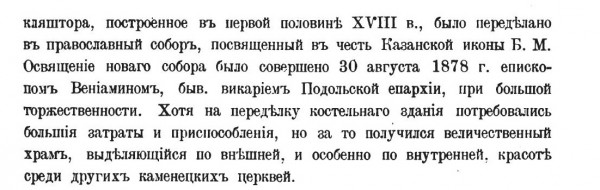 Сецинский2 стр141