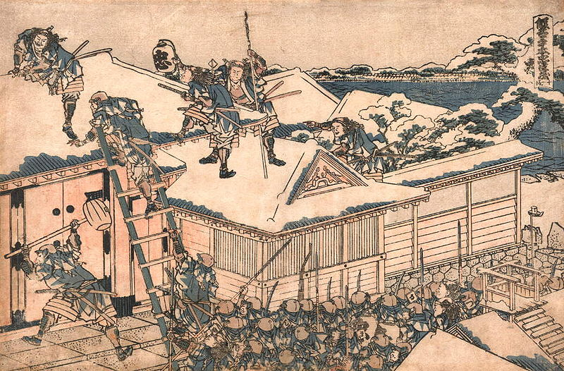 800px-HokusaiChushingura