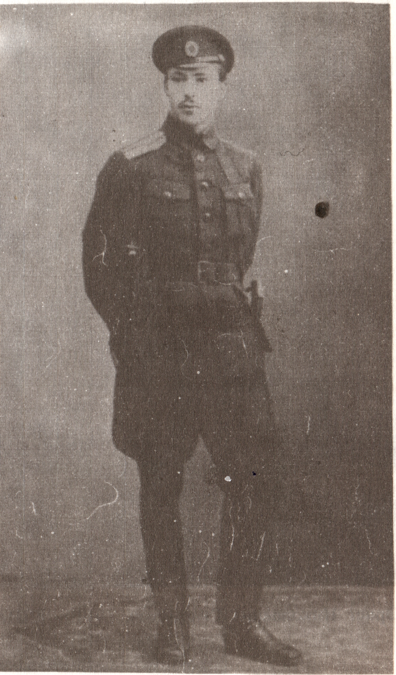 Гиацинтовъ1917