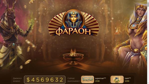 Рейтинг онлайн казино росії