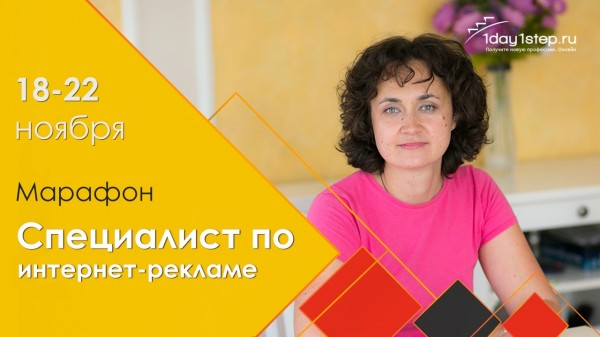 Баннер Марафон Реклама