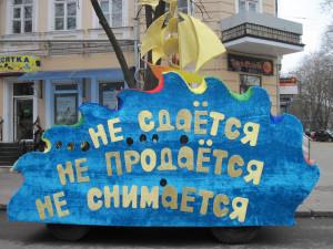Юморина Киностудия