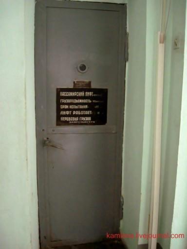 старинный лифт