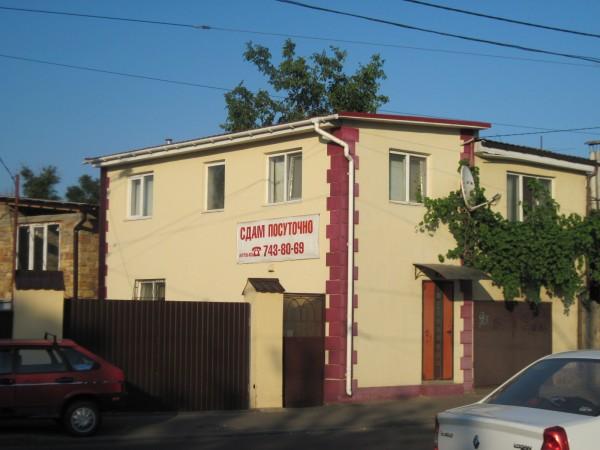 снять жилье в Одессе