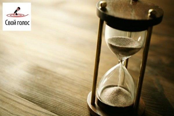 Георгиевская песочные часы
