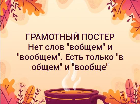 Постер 1 вк