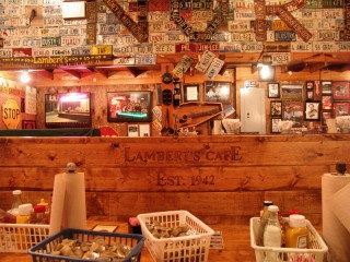 Lambert's Interior