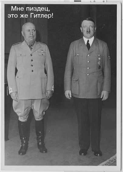 Benito&Adolf
