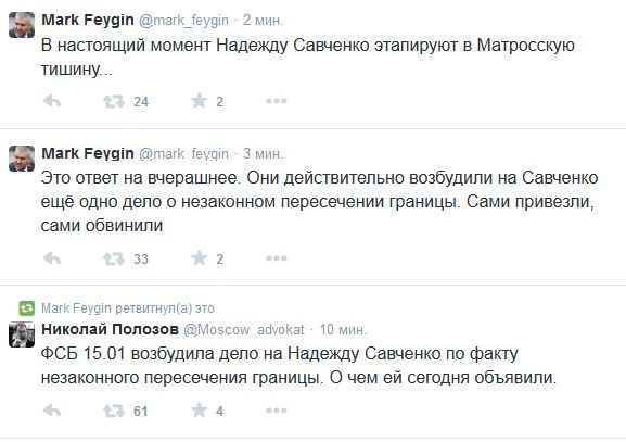 FireShot Screen Capture #1939 - 'Mark Feygin (@mark_feygin) I Твиттер' - twitter_com_mark_feygin