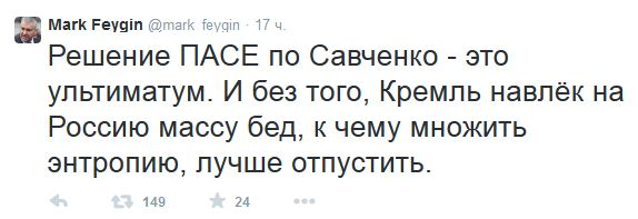 FireShot Screen Capture #1940 - 'Mark Feygin (@mark_feygin) I Твиттер' - twitter_com_mark_feygin