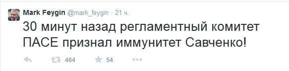 FireShot Screen Capture #1941 - 'Mark Feygin (@mark_feygin) I Твиттер' - twitter_com_mark_feygin