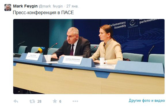 FireShot Screen Capture #1943 - 'Mark Feygin (@mark_feygin) I Твиттер' - twitter_com_mark_feygin