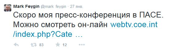 FireShot Screen Capture #1944 - 'Mark Feygin (@mark_feygin) I Твиттер' - twitter_com_mark_feygin