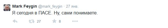 FireShot Screen Capture #1945 - 'Mark Feygin (@mark_feygin) I Твиттер' - twitter_com_mark_feygin