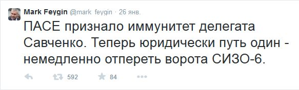 FireShot Screen Capture #1946 - 'Mark Feygin (@mark_feygin) I Твиттер' - twitter_com_mark_feygin
