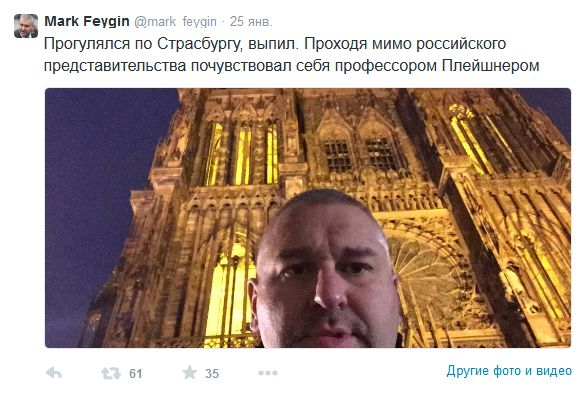 FireShot Screen Capture #1947 - 'Mark Feygin (@mark_feygin) I Твиттер' - twitter_com_mark_feygin