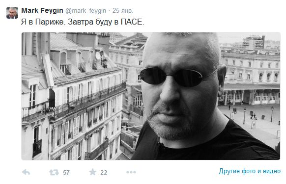 FireShot Screen Capture #1948 - 'Mark Feygin (@mark_feygin) I Твиттер' - twitter_com_mark_feygin