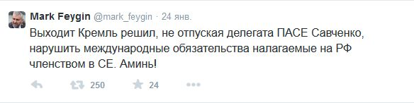 FireShot Screen Capture #1949 - 'Mark Feygin (@mark_feygin) I Твиттер' - twitter_com_mark_feygin
