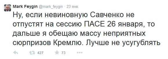 FireShot Screen Capture #1950 - 'Mark Feygin (@mark_feygin) I Твиттер' - twitter_com_mark_feygin