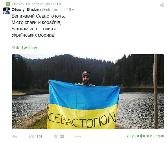 FireShot Screen Capture #1958 - 'СЛАВЯНСК (@Sloviansk) I Твиттер' - twitter_com_Sloviansk