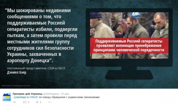 FireShot Screen Capture #1994 - 'Прогресс для Украины в Твиттере_ «_@danbbaer в #ОБСЕ по поводу обращения с украинскими заложниками http___t_co_A7khKZjBHm»' - twitter_com_UkrProgress_status_562645623972061185_photo_1