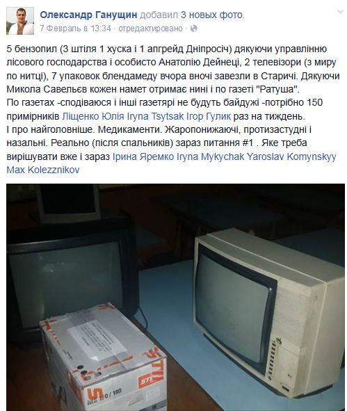 FireShot Screen Capture #2045 - 'Max Kolezznikov' - www_facebook_com_maxim_kolesnikov_900_fref=nf