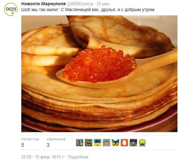 FireShot Screen Capture #2094 - '(33) Твиттер' - twitter_com