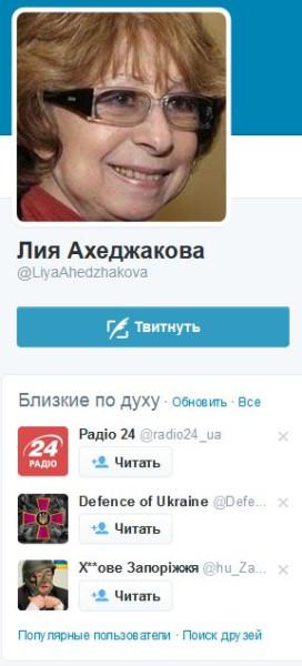FireShot Screen Capture #2252 - 'Лия Ахеджакова (@LiyaAhedzhakova) I Твиттер' - twitter_com_LiyaAhedzhakova