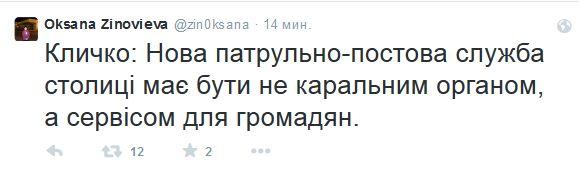 FireShot Screen Capture #1912 - 'Oksana Zinovieva (@zin0ksana) I Твиттер' - twitter_com_zin0ksana