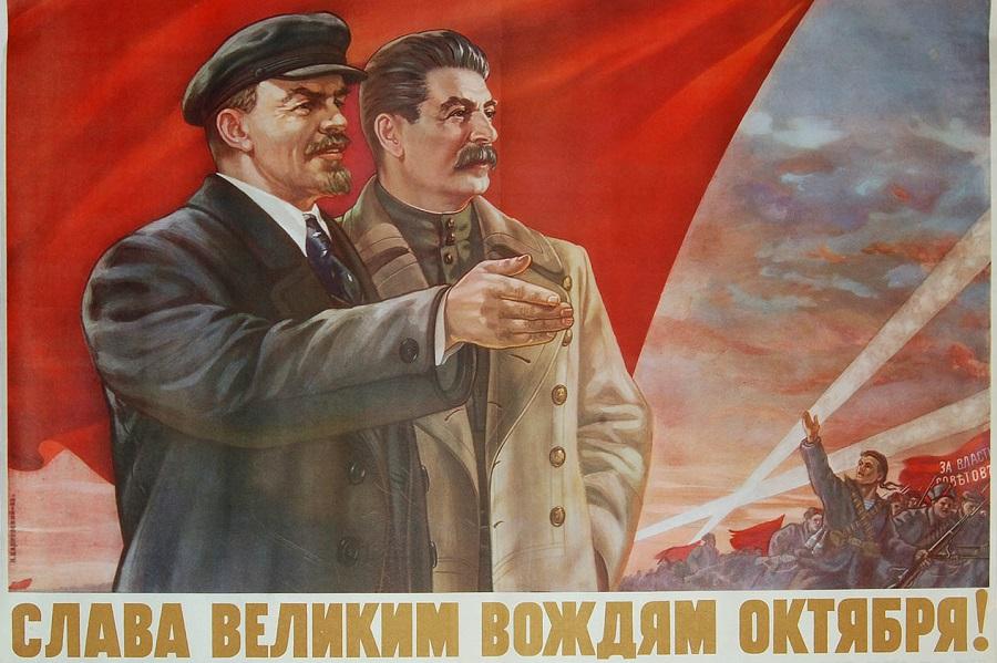 """Про """"мину"""", заложенную Лениным"""