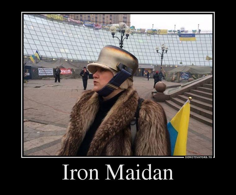 Iron Maidan