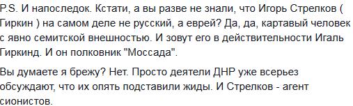 Высер Филатова