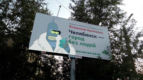 Челябинск без людей