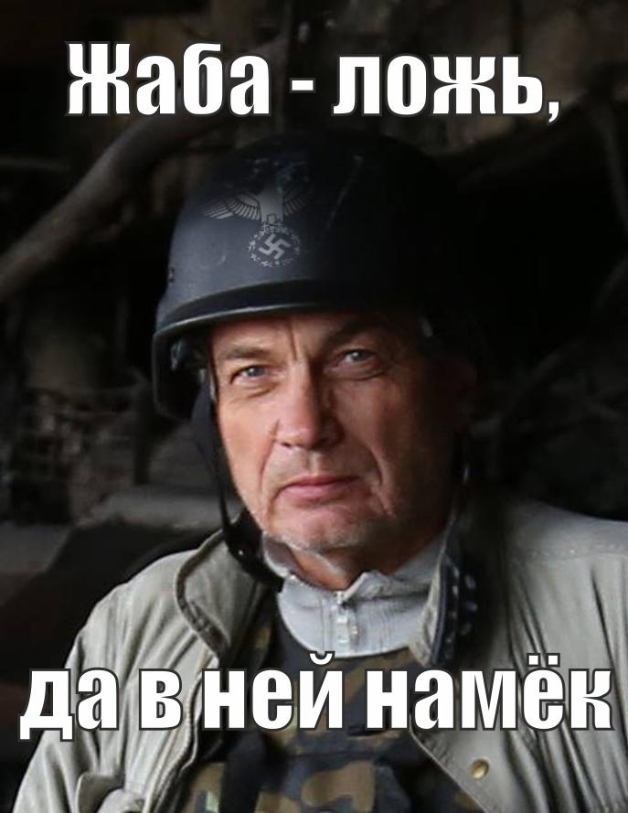 Лойко