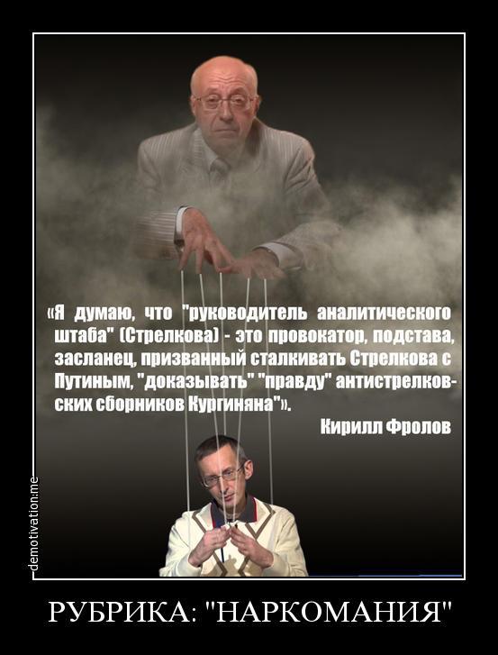 Кирилл Фролов 2