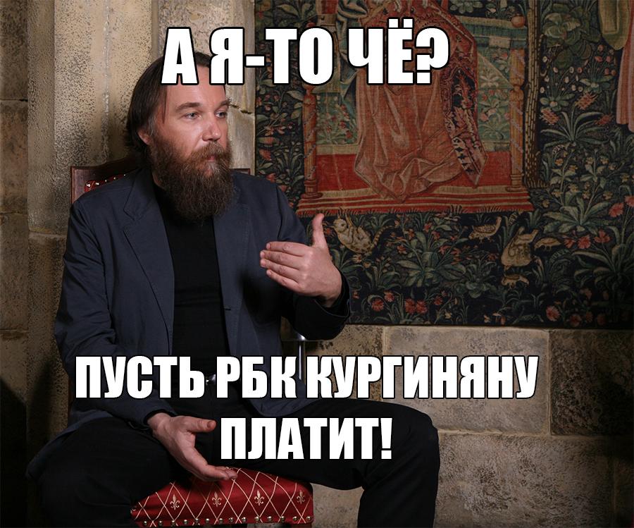 Дугин