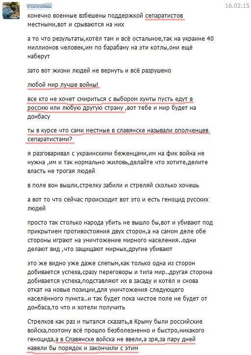 2015-02-16 22-54-16 Диалоги - Mozilla Firefox