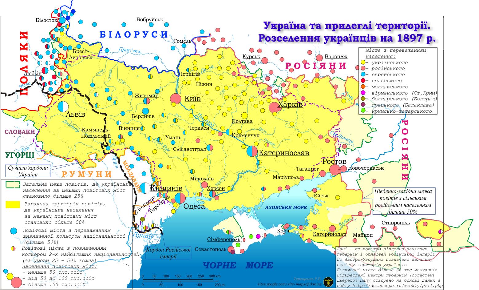 русская империя карта