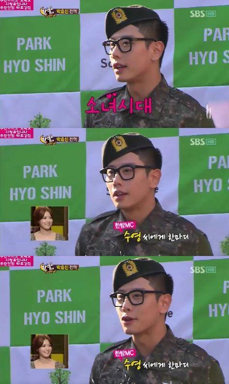 20120926_parkhyoshin_sooyoung