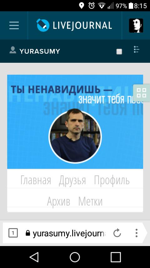 Скриншот Юрысумы