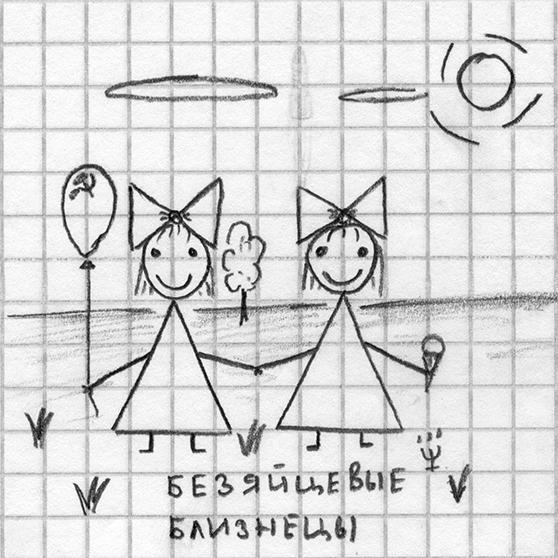 Детские днем, как рисунки ребенка карандашом прикольные