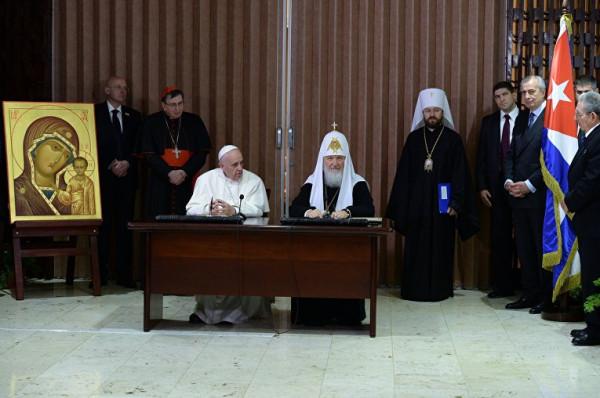 папа-патриарх.jpg