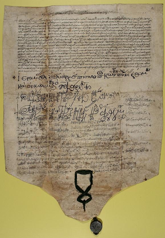 грамота 1590г..jpg