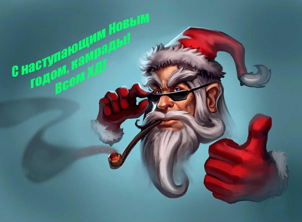 новогодние открытки хулиганские задания