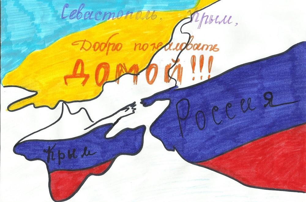 этом открытки к пятилетию присоединения крыма к россии варианты интерьера спальни