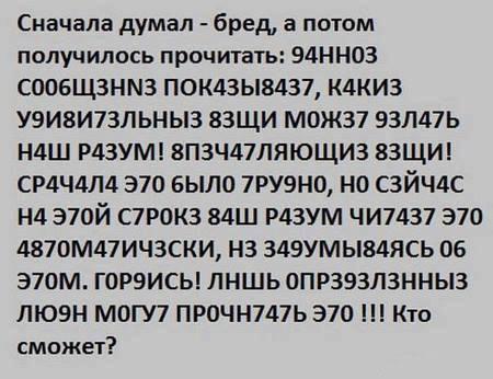 10251932_10201797203395110_8706313710978134157_n