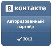 КЕНГУ.RU - авторизованный партнер ВК