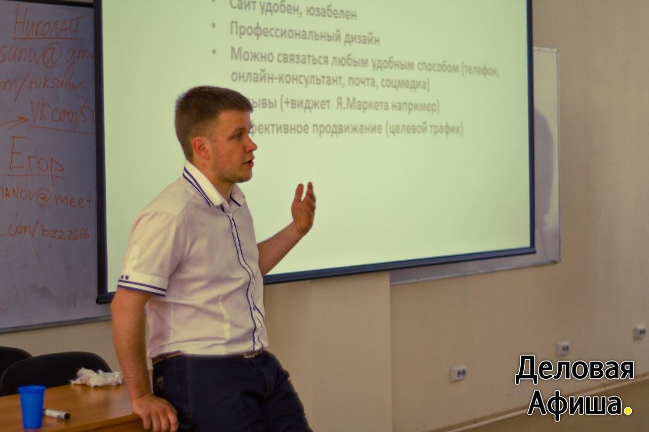 """Федор Кривов, генеральный директор Интернет-агентства """"КЕНГУ.RU"""""""